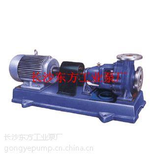 IH50-32-200B不锈钢化工离心泵 IH50-32-200B不锈钢配件