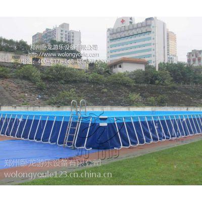 支架水池 高品质生产厂家郑州卧龙 移动水乐园设备可信赖品牌厂家