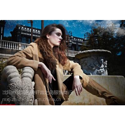 荷比俪-大码女装尾货处理品牌女装尾货折扣走份女装批发欧美大牌同款