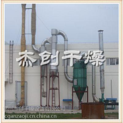 QG系列脉冲气流干燥机 常州杰创干燥优质供应j锯末烘干机、木霄烘干设备