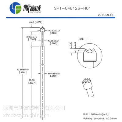 供应 深圳新富城电子 SP1-048126-H01 PCB线路板测试探针