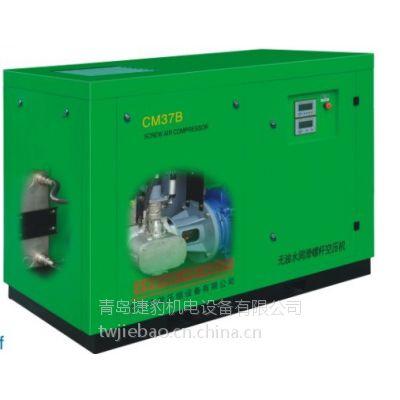 青岛无油空压机水润滑无油螺杆压缩机价格厂家