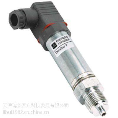E+H PMP131压力变送器
