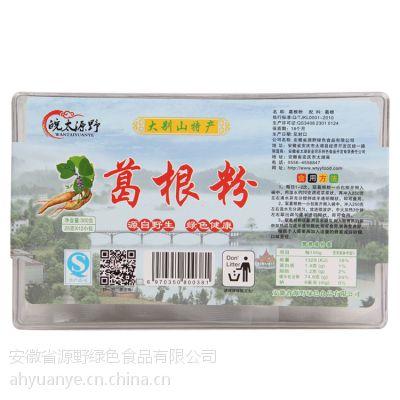 厂家批发保健食品 纯天然野生葛根粉 礼盒葛根粉 安徽特产粉剂 皖太源野 300g