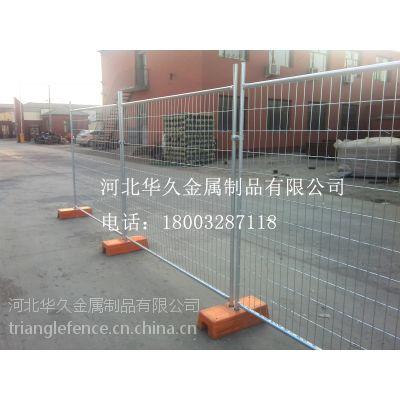 【出口标准】住宅建筑工地安全围网/澳洲便携式场地护栏网/商业应用栅栏网