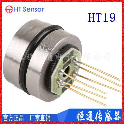 扩散硅压力传感器 金属压阻式传感器 隔离膜316L不锈钢充油芯体