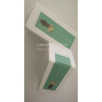 广州天河彩盒厂供应350G特种压纹纸包装盒、逆变器彩盒
