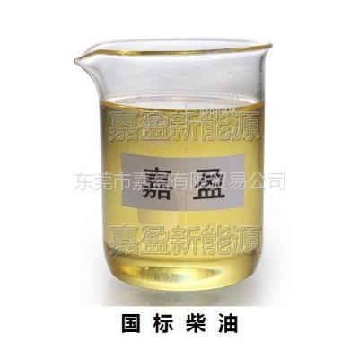 供应广东深圳柴油/重油多少钱一吨?