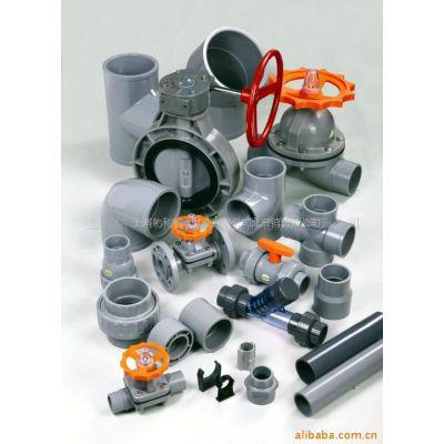 供应CPVC/UPVC/ABS管材管件阀门