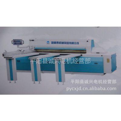 供应木工机械。MJB2700精密往复自动裁板机 打板机