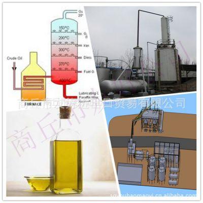 供应连续式废机油回收净化柴汽油设备-国家认证