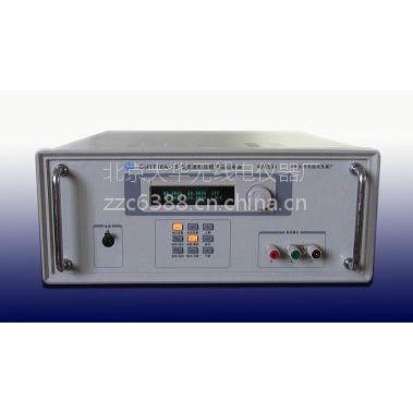 供应北京大华电源DH1716A-12