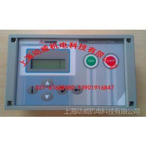 供应原装SF系列复盛螺杆空压机控制器宏赛电脑板-复盛空压机配件