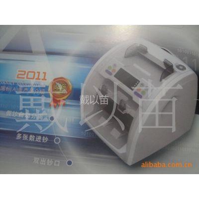 供应《小型清分机》JBYD-K07《A》