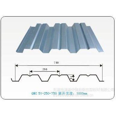 供应YX51-250-750楼承板