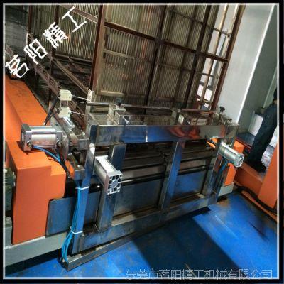 东莞厂家供应 全自动玻璃插片机 高速玻璃插片机 插片机价钱实惠