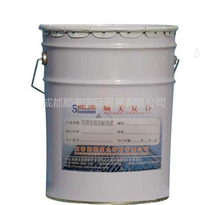 供应成都顺美铝粉有机硅耐热漆/有机硅耐热漆