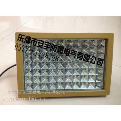供应120W/80W/70W/120W/100W/99W免维护节能LED防爆路灯