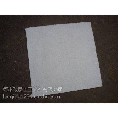 聚酯长丝3mm土工布
