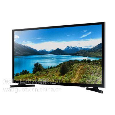 供应【液晶电视厂家】[液晶电视报价]液晶电视生产商