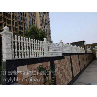 许昌水泥围栏材料厂家