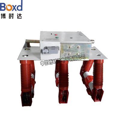 ZN12-40.5型真空断路器厂家 博时达质量保证