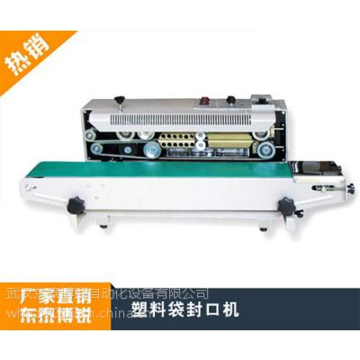 黄石港自动封口机,东泰博锐自动封口机,在线式自动封口机