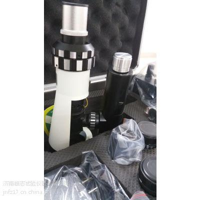 压力容器金相检测用便携金相显微镜