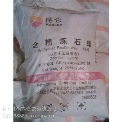 广西石蜡厂家 柳州石蜡批发 梧州半精炼石蜡价格