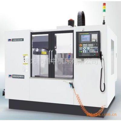 供应沈阳VMC系列立式加工中心850