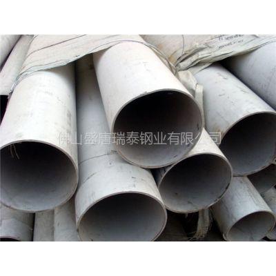 供应广东化工厂设备专用不锈钢工业管