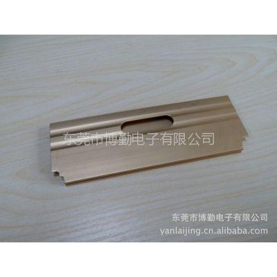 供应DDR3测试保护槽铝壳  内存测试专用夹具