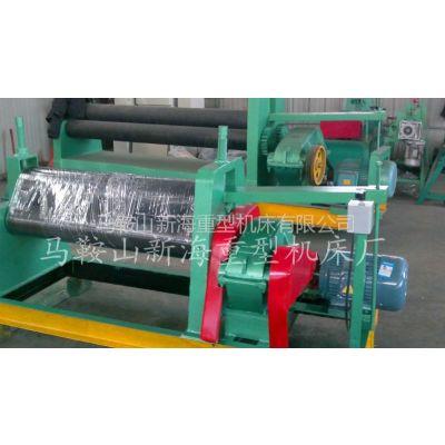 供应新海直销小型卷板机,电动卷板机,机械卷板机床,质保WS-12*1000