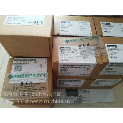 供应CPU221 AC/DC/继电器6输入/4继电器输出6ES7 211-0BA23-0XB0
