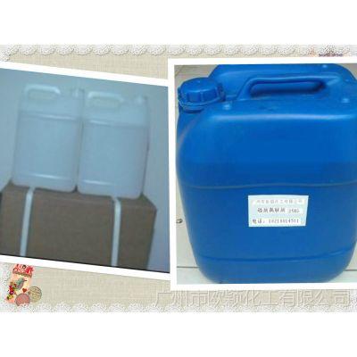 供应KH560硅烷偶联剂