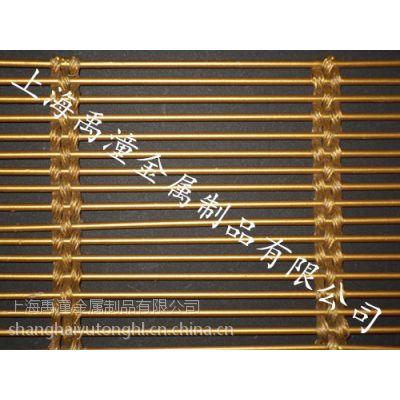 上海金属网厂、上海金属幕墙网、上海金属装饰网帘、铜丝装饰网批发