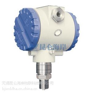 北京昆仑海岸JYB-KO-P/H系列高温型钛/硅-蓝宝石压力液位变送器(高温型压力传感器)