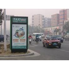 供应济宁广告机制作