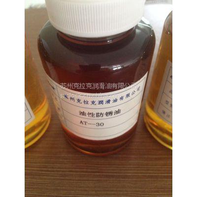 克拉克油性防锈油产品采用铁桶200L包装,胶桶18L包装