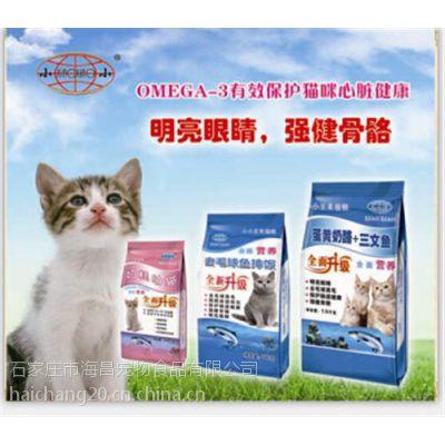 宠物食品厂,确保产品质量始终如一(图),狗粮宠物食品厂