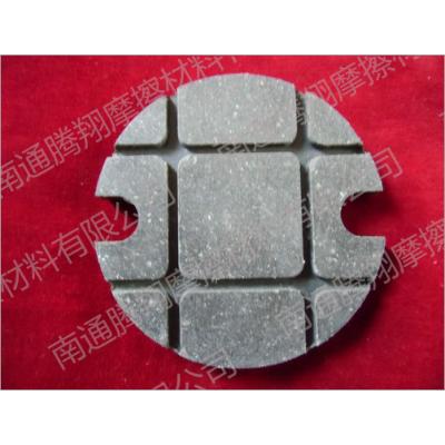 供应高耐磨纺织机械摩擦片,摩擦块,摩擦材料批发价格