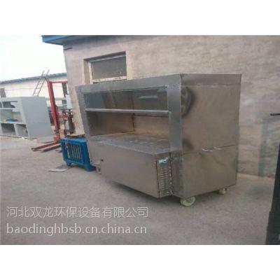 双龙环保设备(图),油烟净化器,油烟净化器
