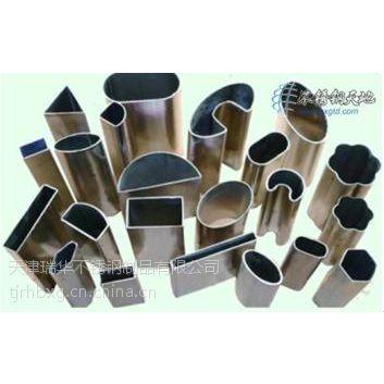 ……特价供应……316太钢不锈钢方棒板圆钢卷规格6-8-12-18-25-30-80