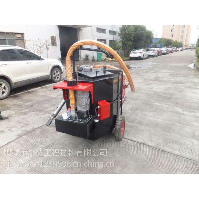 上饶市永达工程材料路面沥青灌缝机 yd-100L灌缝机 沥青灌缝设备