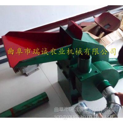 瑞诚400型 质优价量 家用小型粉碎机 专业定制杂草粉碎机