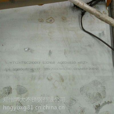 郑州316L材质太钢不锈钢板