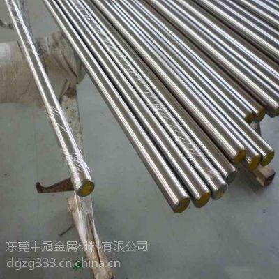批发零售1J79镍铁合金 1J79软磁合金