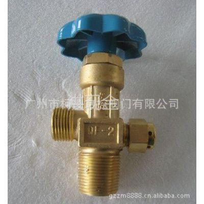 供应QF-2A二氧化碳瓶阀