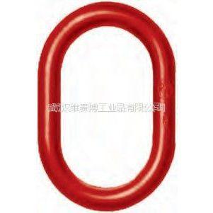 供应强力环 模锻圆环 德国JDT 中间环及连接环EN1677-4, DIN5688-3