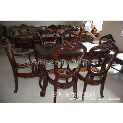 供应厂家大量销售优质纯实木餐桌.餐椅成套家具